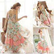 Halter Chiffon Long Dress