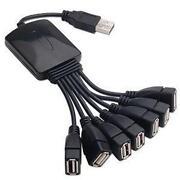 7 Port USB Hub Powered