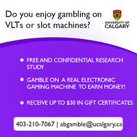Do you enjoy gambling? Volunteers needed for research study