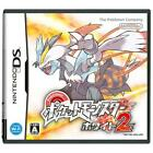 Japanese Pokemon Games
