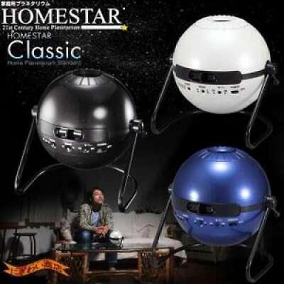 SEGA TOYS HOMESTAR Classic White Household Use Planetarium From Japan