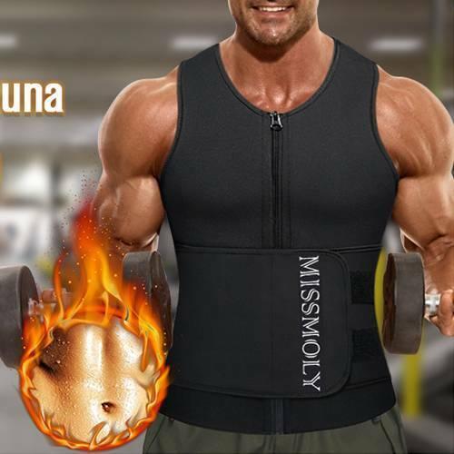 Men Compression Sauna Thermo Trainer Shaper