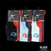 RARE Nike Elite Socks