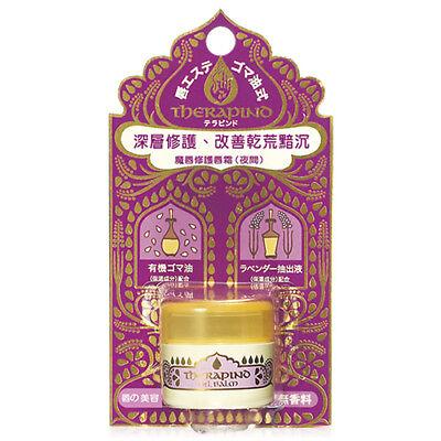 SHISEIDO THERAPINO OIL BAR LIP BALM LIPS NIGHT CARE SUPER RICH 8G