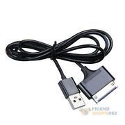 Lenovo K1 USB