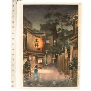 Antique Japanese Prints