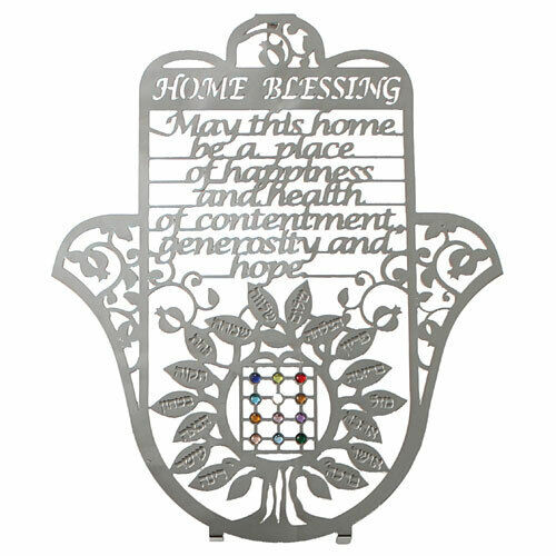 Home Blessing in English Wall Hanging Hamsa - Tree of Life - Hoshen