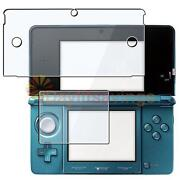 Nintendo 3DS Screen Protector