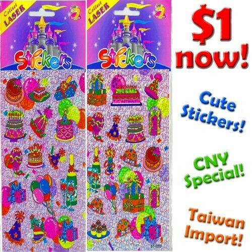 Stickers (Cute Party Icon Laser Design Sets) *Lowest Cheapest Prices offer $1 now only! *BNIP!*