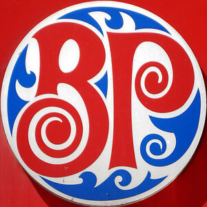 Boston Pizza Midland is hiring Delivery Drivers