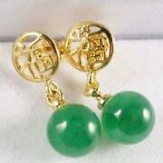 Gold Green Jade Earrings