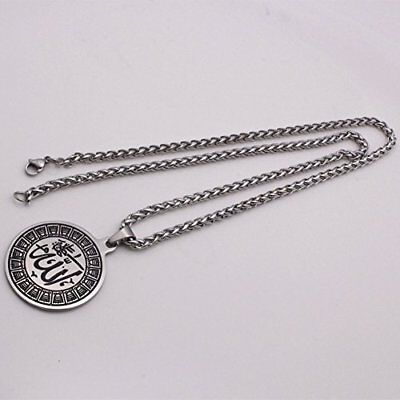 Allah Muslim Charm Arabic Stainless Steel Engraved Pendent Chain Necklace