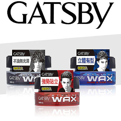 GATSBY HAIR STYLING WAX SERIES 80g