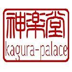 kagura-palace