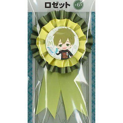 Taito Free  Eternal Summer Rosette Tachibana Makoto Ribbon Tai88700 Us Seller