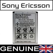Sony Ericsson W595 Battery