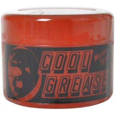 New Cool Grease Pomade Red 210g super hard styling products F/S