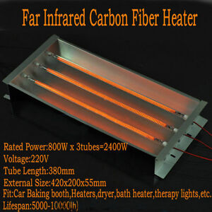 Spray/Baking Booth Infrared IR Paint Curing Heating Lamp 220318