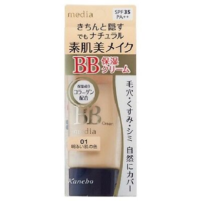 From JAPAN Kanebo media BB cream N SPF35 PA++ Collagen, hyaluronic acid Color 01