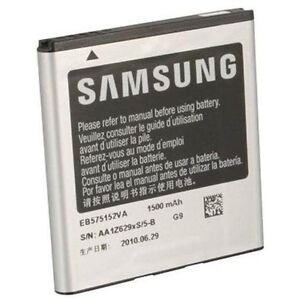 ALL BRAND NEW BATTERY FOR CELL PHONE Stratford Kitchener Area image 4