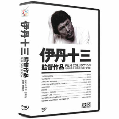 [DVD] Juzo Itami Collection 10-DVDs BOX SET *NEW