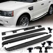 Range Rover Running Boards