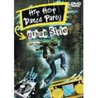 Hip Hop Dance Workout DVD