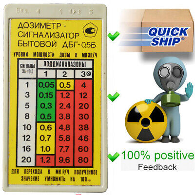 Dosimeter Dbg 05b Tiny Indicator Radiometer Geiger Counter Radiation Detector