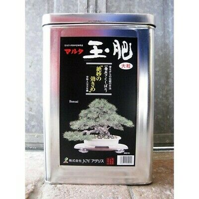 Fertilizer in Tin Tamaki Maruta N 5,3 -P 4-K 1 for Bonsai Conifer 8kg