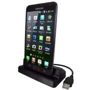 Samsung Galaxy Note N7000 Dockingstation