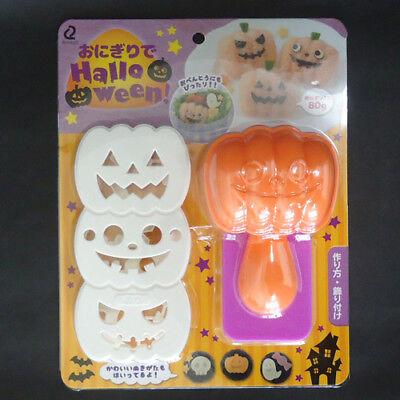 Halloween Pumpkin Onigiri Mold Rice Ball Kit Seaweed Punch Bento Accessories