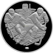 Belarus Silver