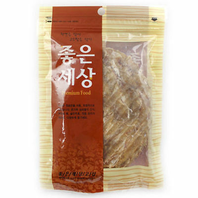 8pcs Flavoring Dried Filefish Korean Snack Soft Jerky Chewy Delicious_NU