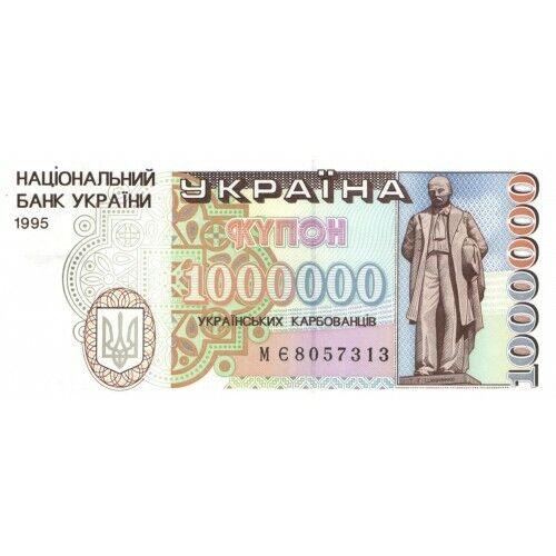 UKRAINE - 1000000 UKRAINSKIH KARBOVANTSIV     1995     P.100a  UNC