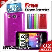 HTC Desire HD A9191 Case