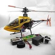 Esky Helicopter