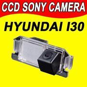 Rückfahrkamera Hyundai