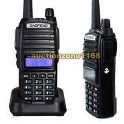 VHF UHF Transceiver