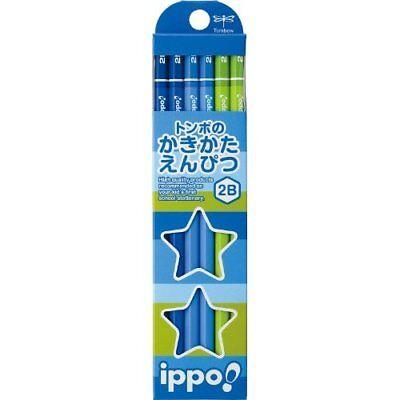 Tombow Pencil Ippo  Kokata 2 B Kb   Kpm 02   2 B Plane M 1 Dozen Import Japan