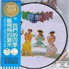 Feng Fei Fei LP