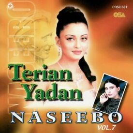 Naseebo Lal Music cd - Yadan - (exellent condition)