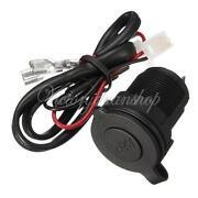 12V Car Power Socket