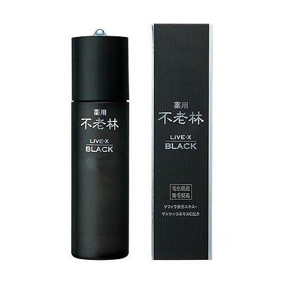Shiseido ageless forests live X black scalp hair growth fee 200ml japan