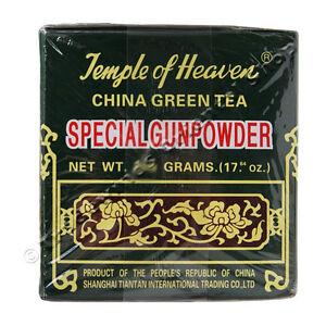 TEMPLE OF HEAVEN SPECIAL GUNPOWDER TEA - 250G