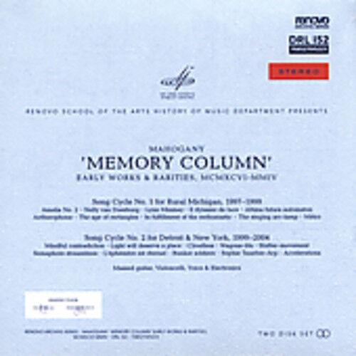 Mahogany - Memory Column: Early Works & Rarities 1996-2004 [New CD]