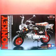 Tamiya 1 6 Motorcycle