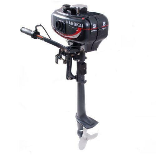 2 hp outboard motor ebay