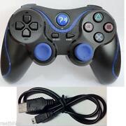 PS3 Controller Joysticks