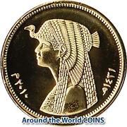 Egypt Coins