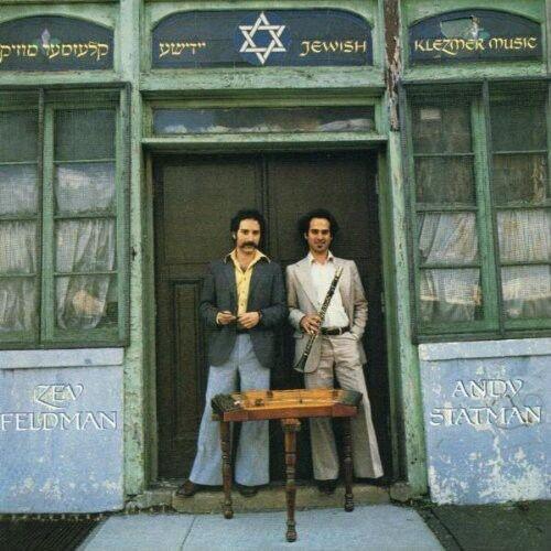 Zev Feldman - Jewish Klezmer Music [New CD]